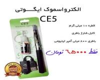 تصویر: http://p040.harajiha.ir/images/product_images_thumb/331530aa.jpg
